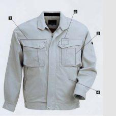 157 quần áo bảo hộ lao động