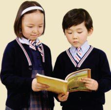 HS 28 Đồng Phục Học Sinh