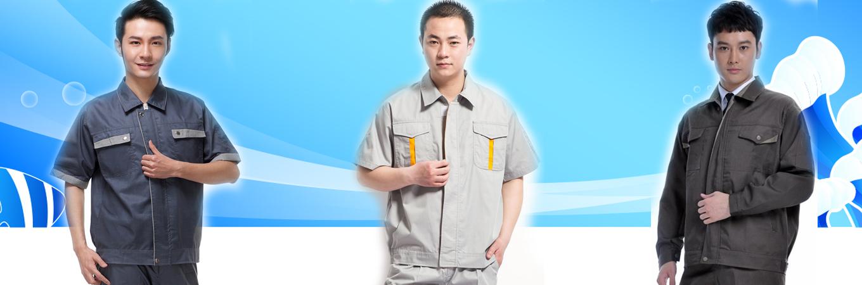 May đồng phục công nhân tại tphcm
