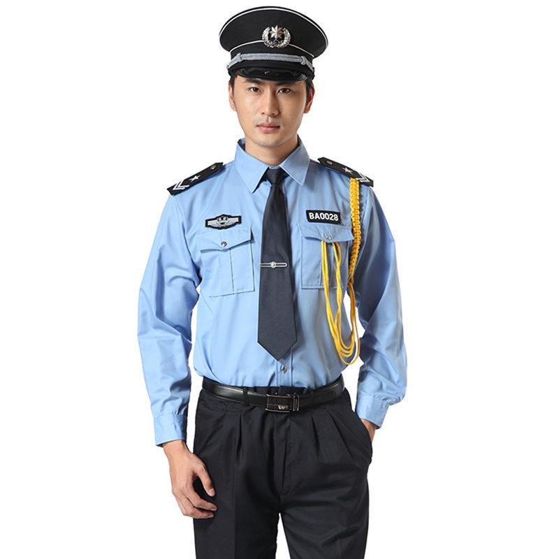 dong phuc bao ve 16
