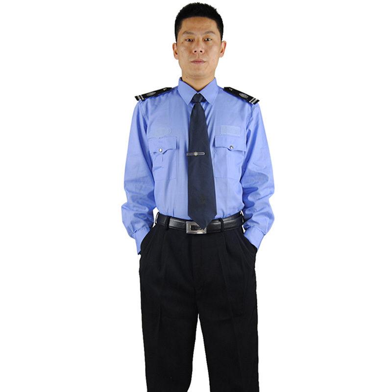 dong phuc bao ve 20