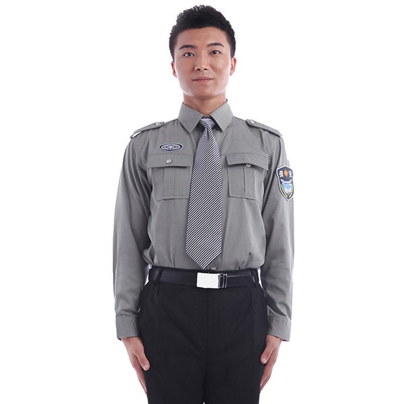 dong phuc bao ve 23