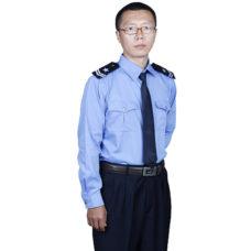 dong phuc bao ve 27