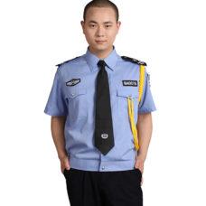 dong phuc bao ve 36 Đồng Phục Bảo Vệ