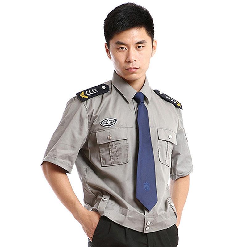 dong phuc bao ve 37