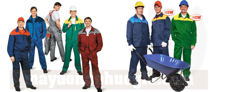 Quần áo đồng phục công nhân, kĩ sư