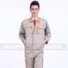 Dong Phuc Cong Nhan CN241
