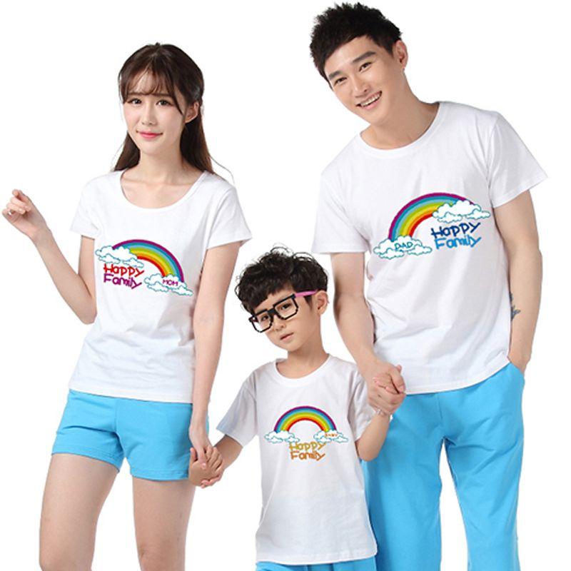 Ao Thun Gia Dinh GD37