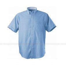 Ao So Mi Dong Phuc SM370 áo sơ mi nam đồng phục