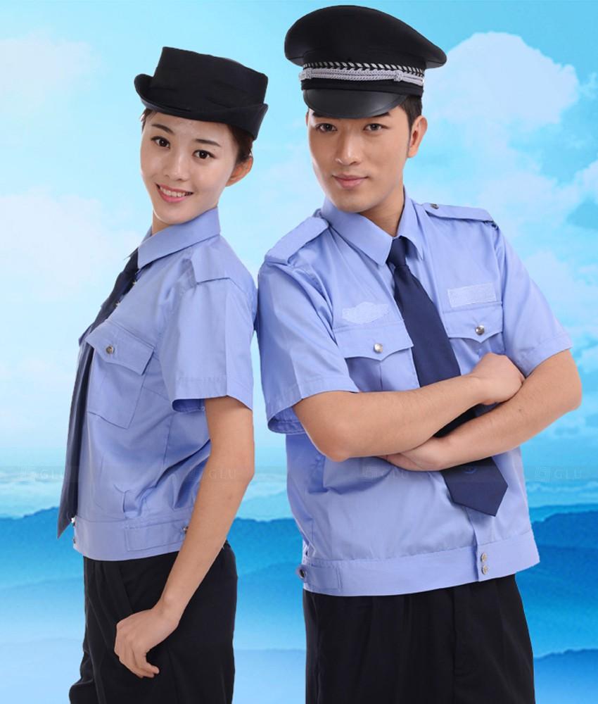 Dong Phuc Bao Ve GLU GL460