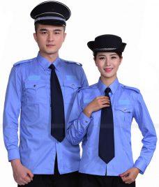 Dong Phuc Bao Ve GLU GL88 Đồng Phục Bảo Vệ