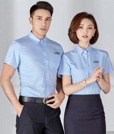 Dong Phuc Cong Ty GLU CT207 may áo sơ mi