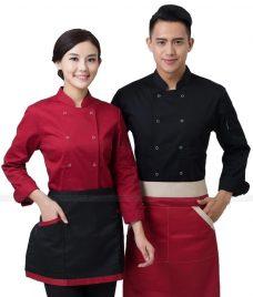 Dong Phuc Dau Bep GLU DB185 đồng phục đầu bếp