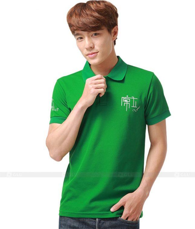 Dong phuc cong ty ao thun ATC123 áo đồng phục công ty đẹp