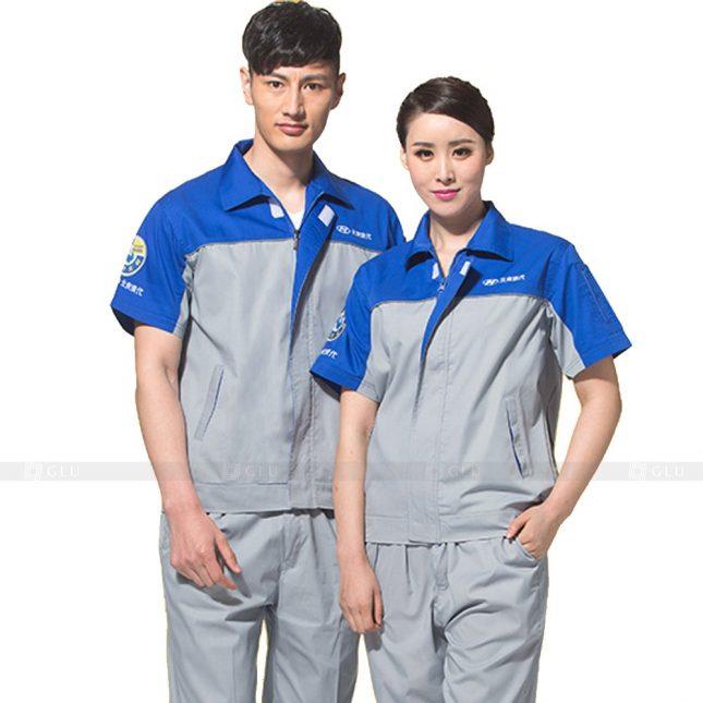Quan ao dong phuc bao ho GLU X586 đồng phục công nhân xây dựng