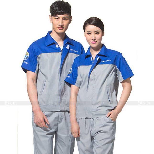 Quan ao dong phuc bao ho GLU X640 đồng phục công nhân xây dựng