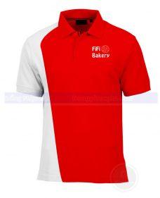 AT FIFI BAKERY 2 MTAT183 áo thun đồng phục